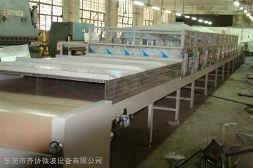 QX-30HM7微波水性油漆烘干线