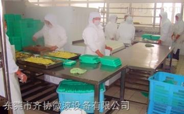 QX-60HM9米飯微波蒸煮設備
