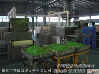 QX-60HM10锂电池材料烘干设备价格