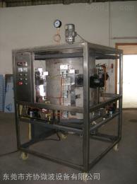 QX-45HME微波萃取机