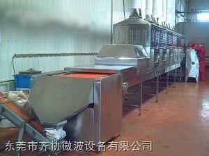 QX-60HM9调味品微波干燥设备