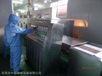 QX-20HM5水产饲料微波膨化机