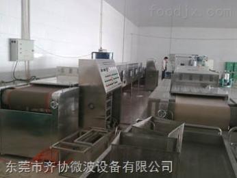 QX-40HM核桃仁微波烘烤設備