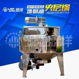 LY-JC-3广州蓝垟机械立式环保油夹层锅立式搅拌锅酱料夹层锅果糖煮锅不锈钢锅环保