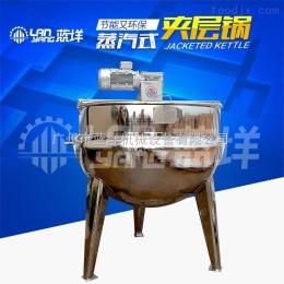 LY-JC-2广州蓝垟机械可倾式蒸汽夹层锅节能高效不锈钢蒸汽夹层锅 适合各种酱料搅拌机