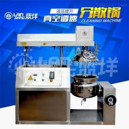 LY-LH-1广州蓝垟机械乳化锅,分散机,均质乳化桶