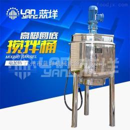 LY-JB-2广州蓝垟机械新品电加热夹层桶五金不锈钢无搅拌保温恒温储罐缸体高脚设计