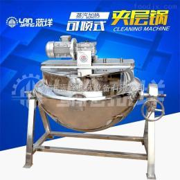 LY-JC-1广州蓝垟机械电加热带搅拌夹层锅煮锅厂家直销