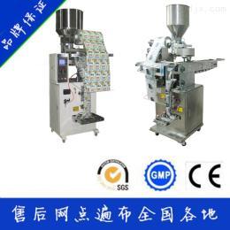DX-300厂家供应 三边封小袋装立式包装机 咖啡糖粉包装机