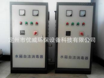 SCII-10HB供應重慶外置式水箱自潔消毒器,水殺菌消毒設備,水箱消毒控制柜