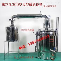 一本机械酿酒设备