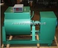 SJD-30强制式【混凝土搅拌机】专业单卧轴搅拌机