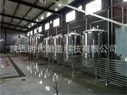 DF发酵设备DF 猕猴桃果醋生产线项目