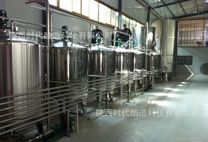 DF工业化黄酒(料酒)发酵技术设备