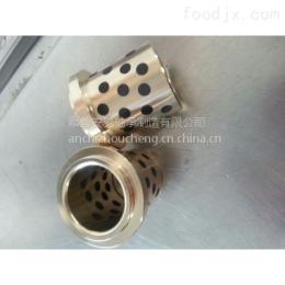 JDB-650无油轴承 石墨铜套 石墨镶嵌自润滑轴承