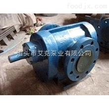 LB系列冷冻机用齿轮泵