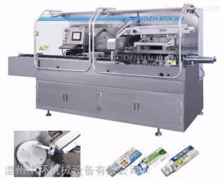 HDZ-120C厂家热销HDZ-120C 多功能自动装盒机 连续式装盒机