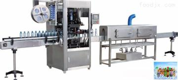 ZHSP-100YZHSP-100Y 智能套标机全自动平面贴标机