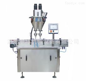 ZH-GZ-2ZH-GZ-2双头粉剂直线式灌装机 粉末灌装机