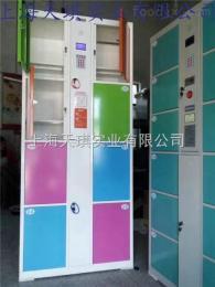 電子儲物柜供應商