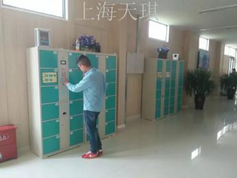 北京超市儲物柜