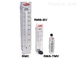 RM系列Dwyer RM系列 浮子流量计