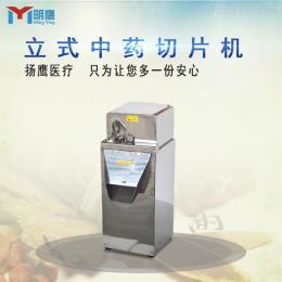 QY-30廣東切片機