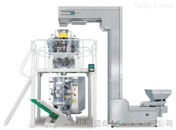 花生瓜子全自动给料自动称重全自动包装机