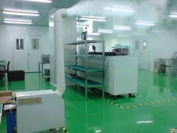 实验室加湿机 供应实验室专用加湿器