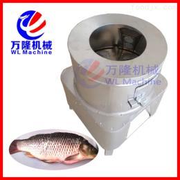 SC20Y全自动立式脱鱼鳞机 去鱼鳞脱鱼鳞打鱼鳞机 创业设备 不锈钢