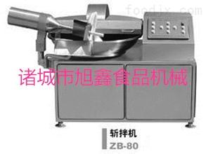 ZB-125斬拌機