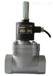 HSFB燃气常闭型紧急切断电磁阀