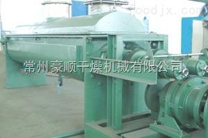 化工污泥處理設備
