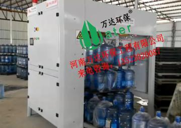 河南桶装水纯净水制水设备