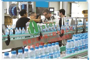 河南万达环保瓶装水制水设备
