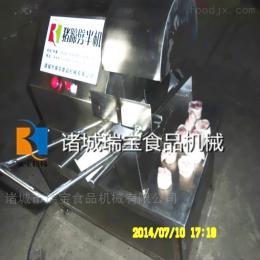 PB-250瑞宝PB-250型猪脚劈半机