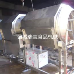 GT-800瑞宝GT-800型食品包装袋洗袋机