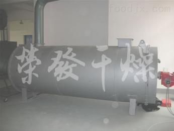 旋轉閃蒸干燥機對粉體物料干燥