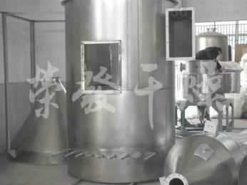 XSG系列旋轉閃蒸干燥機的工作基本流程