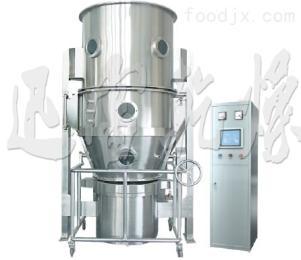 颜料专用FL沸腾干燥制粒机