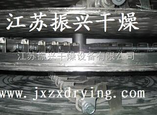 FDK圓盤式污泥干化設備