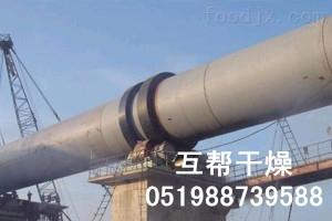 供應輕質碳酸鈣滾筒干燥機