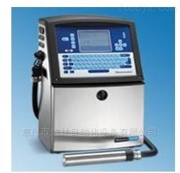 HYL-520食品噴碼機,食品包裝噴碼機