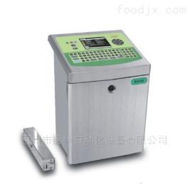 HYL-320S生产日期自动打码机