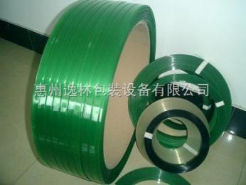 惠⊙州逸林钢塑带厂家