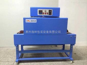 HYL-4825热收缩膜包装机