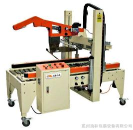 HYL-5050I型全自动折盖封箱机