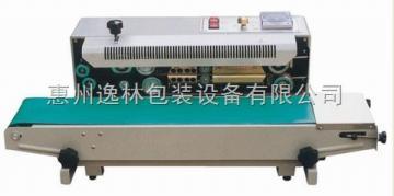 HYL-900河源市月餅封口機,汕尾市月餅封口機,梅州市月餅封口機