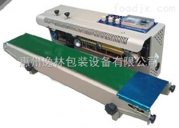 HYL-1000惠州墨輪自動封口機
