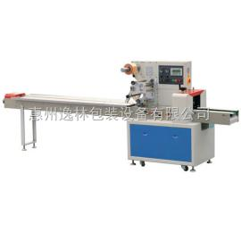 HYL-250惠州市糖果包装机